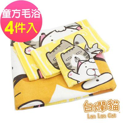白爛貓Lan Lan Cat 臭跩貓-滿版印花方童毛浴巾4件組(疊羅漢-好友疊羅漢)