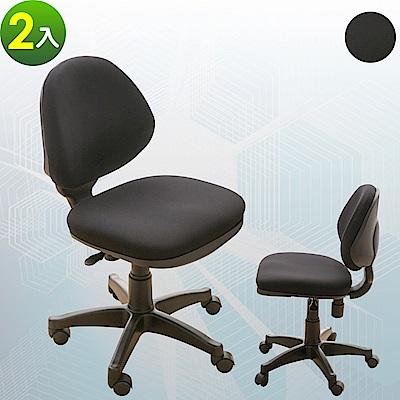 【A1】亞伯斯人體工學無扶手電腦椅/辦公椅-黑色2入
