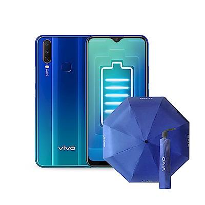 vivo Y12 (3G/64G) 6.35吋水滴螢幕AI智慧大電量手機