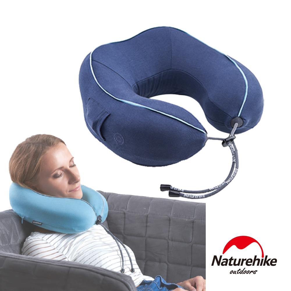 Naturehike 記憶棉智能電動U型按摩護頸枕 深藍色