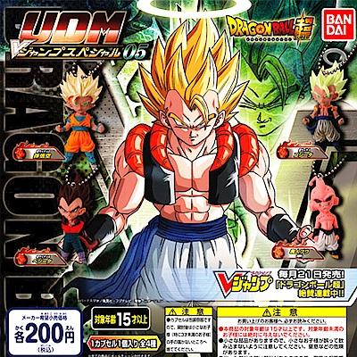 全套4款 日本正版 七龍珠超 UDM VJUMP特別版 扭蛋 吊飾 - 271093