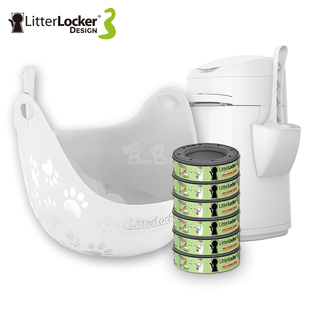 LitterLocker® Design 第三代貓咪鎖便桶+360°主子貓砂籃(白)+袋匣 套組