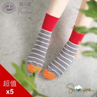貝柔Supima抗菌萊卡除臭襪-寬口短襪(條紋)(女_5雙組)