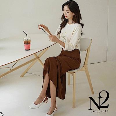 長裙 正韓立體剪裁顯瘦羅紋長版A字裙(咖啡) N2