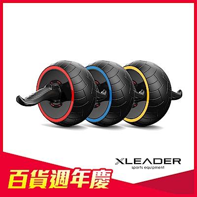 [時時樂限定] Leader X 自動回彈 耐磨迴力健腹輪 健腹器 滾輪 附跪墊