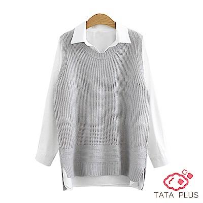兩件式白襯衫加針織背心 共二色 TATA PLUS