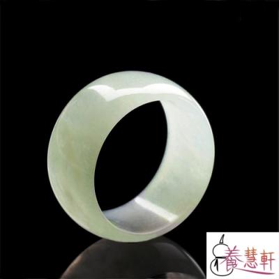 (超值2入組) 養慧軒 A貨 天然翡翠玉雕寛版戒指 版指戒(12-15mm)