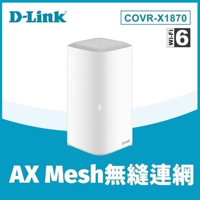 D-Link 友訊 COVR-X1870 AX1800雙頻Mesh Wi-Fi無線路由器(單顆)