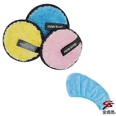 金德恩 台灣專利製造 馬卡龍舒柔洗臉甜甜圈1盒3入+雪花絨吸水浴帽