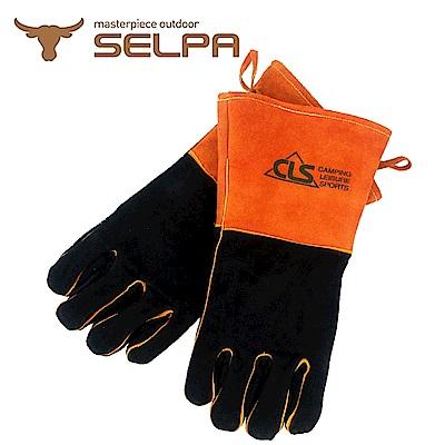 韓國SELPA BBQ GLOVES 安全隔熱皮革手套