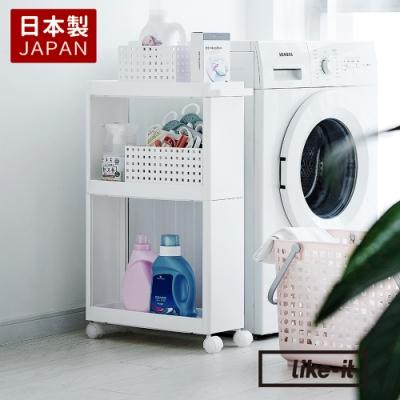 【日本like-it】開架式隙縫收納置物推車(寬17cm)
