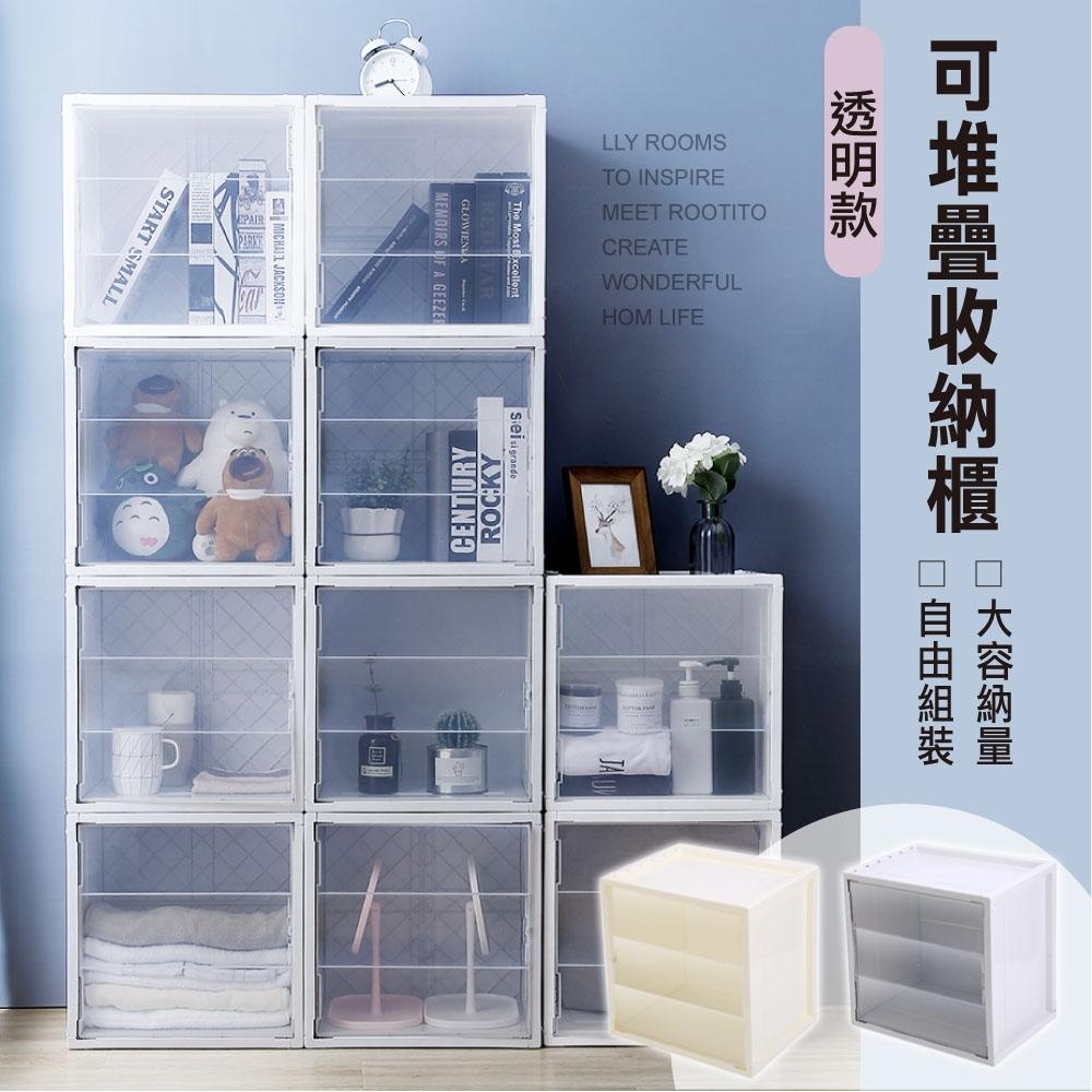【日居良品】透明收納箱-42L百變方塊可推疊收納盒展示櫃公仔模型收納箱-衣櫥收納箱(自由組裝)