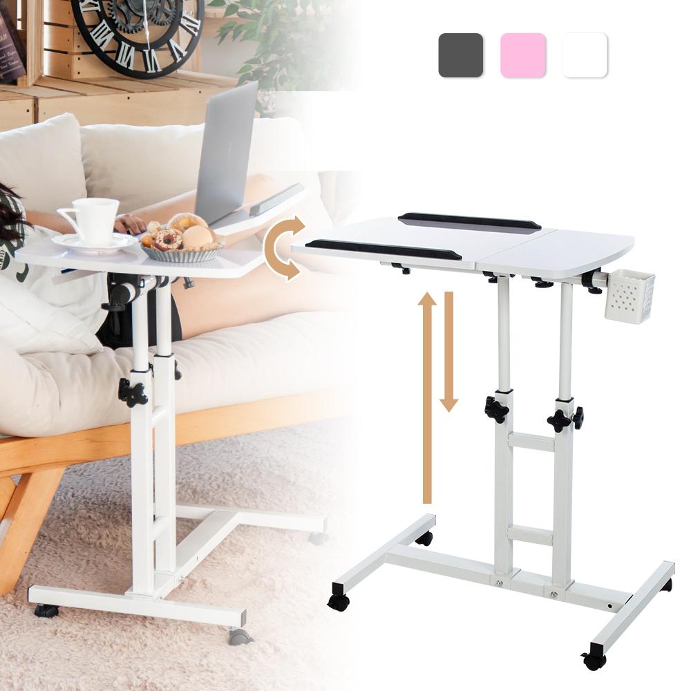 樂嫚妮 DIY 日式/360度升降工作桌/懶人桌/電腦桌/NB桌/邊桌