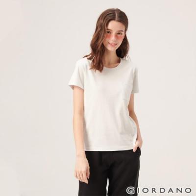 GIORDANO 女裝寬版素色圓領口袋T恤-68 幻覺藍