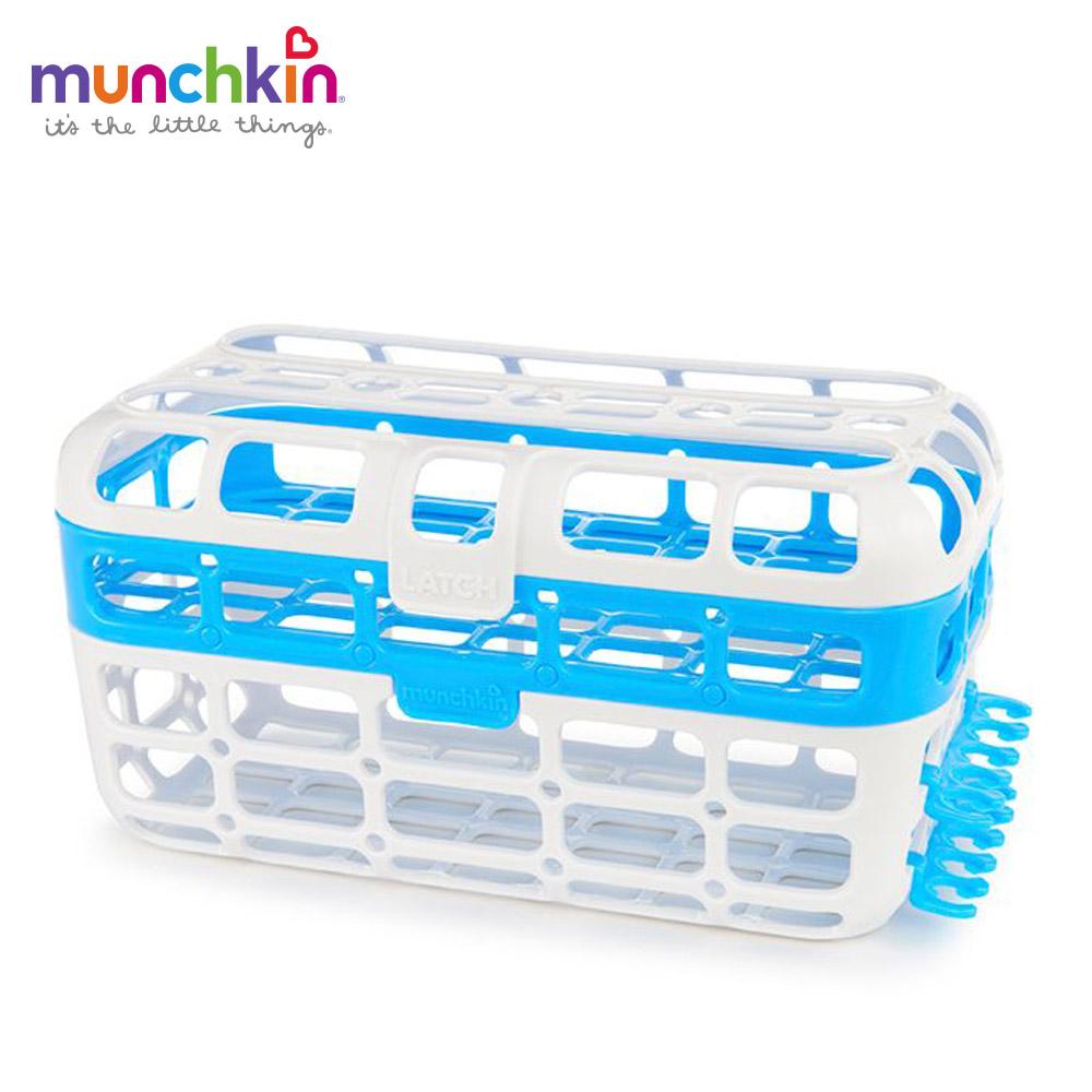 munchkin滿趣健-洗碗機專用小物籃(三色可選)