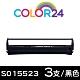 Color24 for EPSON 3入組 S015523 黑色相容色帶/適用Epson LX-300/800/LQ-800/500/500C/550/550C/570/570C/300/300+II product thumbnail 1