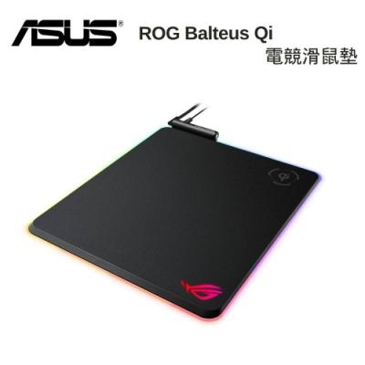 ASUS 華碩 ROG BALTEUS Qi RGB 硬質直版電競鼠墊