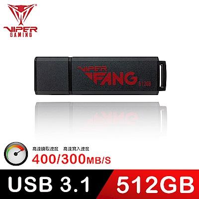 VIPER美商博帝 FANG 512GB  USB3.<b>1</b> 隨身碟