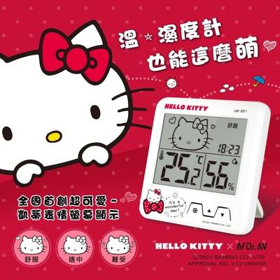 【N Dr.AV聖岡科技】HK-851 HELLO KITTY日式大螢幕溫濕度計