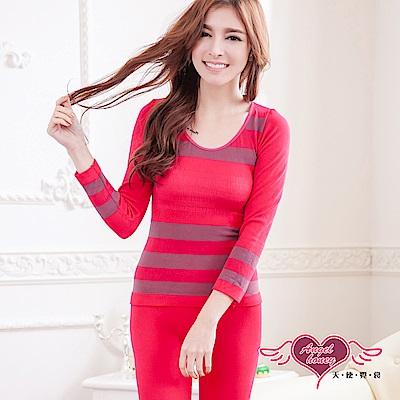 保暖睡衣 橫條修身 美體保暖衛生衣褲組(玫紅F) AngelHoney天使霓裳