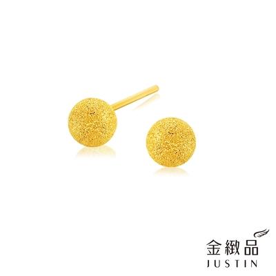 金緻品 黃金耳環 經典鑽球 自然光燦 0.35錢