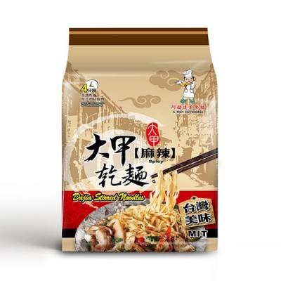 大甲乾麵 麻辣口味(110gx4入)