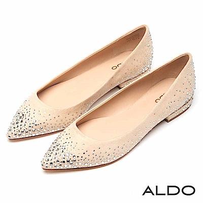 ALDO 原色璀璨金屬銀珠水鑽鑲嵌尖頭粗低跟鞋~氣質裸色