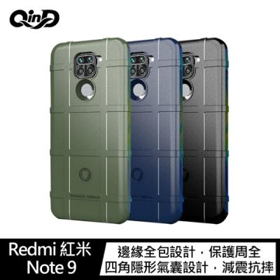 QinD Redmi 紅米 Note 9 戰術護盾保護套