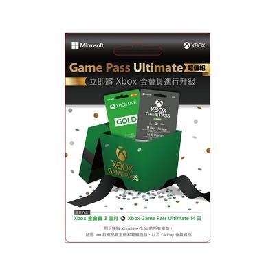 微軟Xbox 金會員升級 Game Pass 超值組-三個月 實體卡