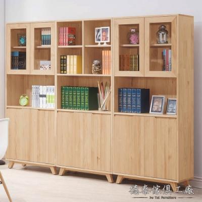 D&T 德泰傢俱 ROBEN 北歐全實木8尺組合書櫃240x36x183cm