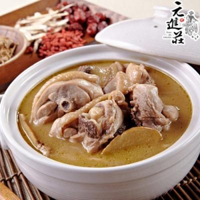 元進莊‧枸尾雞 (1200g/份,共兩份)