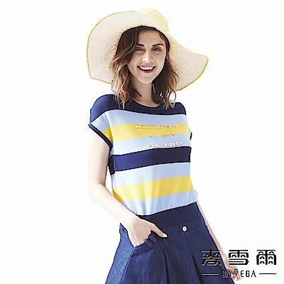 【麥雪爾】立體撞色橫條織字母造型針織衫-水藍