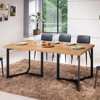 H&D 奇諾全實木面6尺餐桌