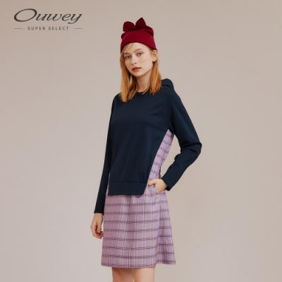 OUWEY歐薇 格紋拼接連帽洋裝(藍)