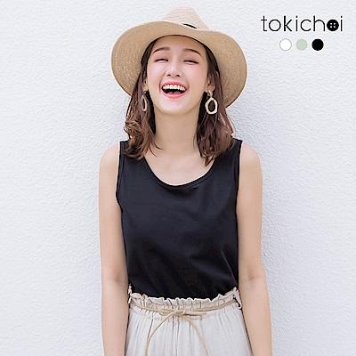 東京著衣  經典純色側開叉無袖長版上衣-S.M.L(共三色)
