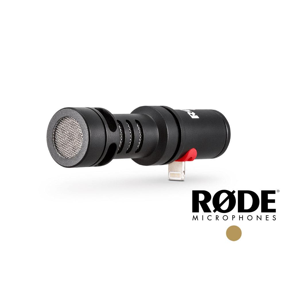 RODE VideoMic ME-L APPLE手機平板指向型麥克風 RDVMML 公司貨