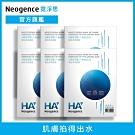 Neogence 霓淨思 9重玻尿酸極效保濕面膜 6入組
