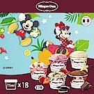 哈根達斯 迪士尼甜蜜寵愛迷你杯18入組(草莓x6/香草/巧克力/淇巧/野莓各3)