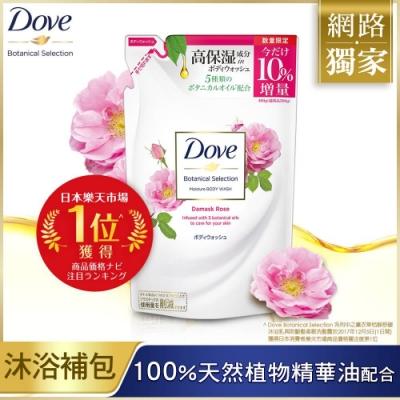 多芬 日本植萃沐浴乳 玫瑰光滑水潤補充包400G