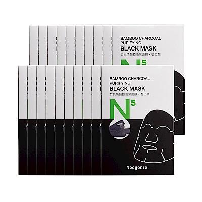(共120片)N5竹炭煥顏控油黑面膜20盒