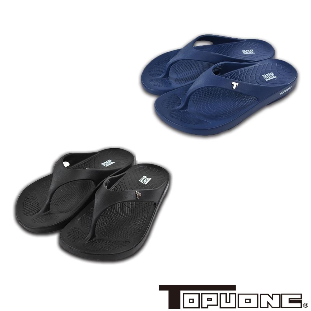 (雙11)TOPUONE男鞋 輕量舒適減壓休閒夾腳拖鞋-黑.藍