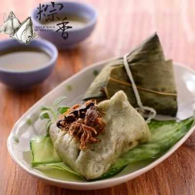 粽香 艾草粄粽5入(100g/入)
