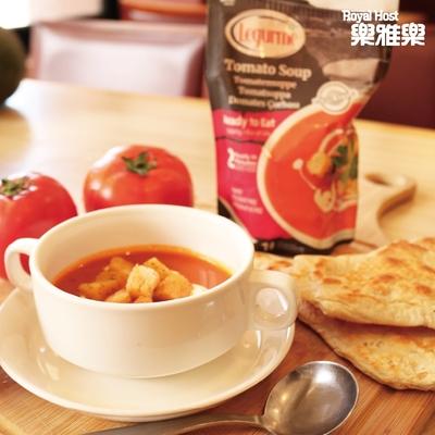 樂雅樂RoyalHost 土耳其Legurme即時調理包番茄湯250ml