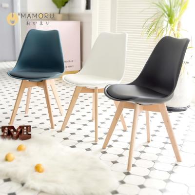 [時時樂限定] MAMORU北歐風軟墊實木餐椅 (3色)