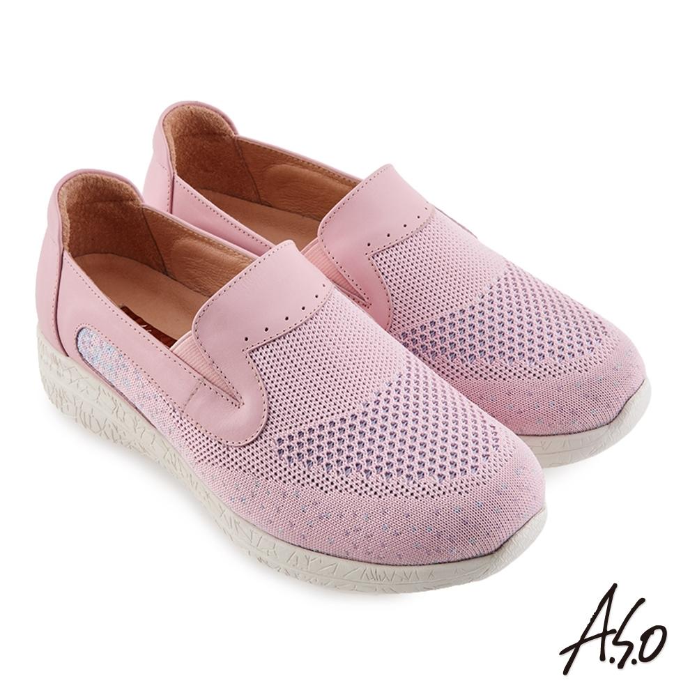 A.S.O 機能休閒 活力雙核心小綴色網布直套休閒鞋-粉紅