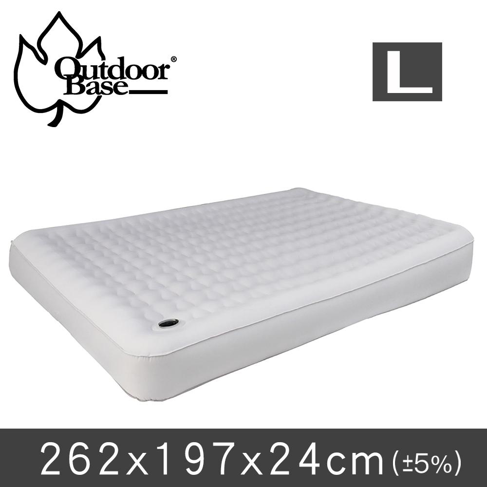 【Outdoorbase】頂級歡樂時光充氣床墊 Comfort PREM.系列(L)23830