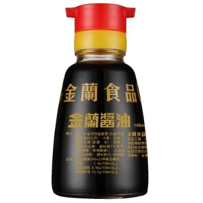 【金蘭食品】桌上瓶醬油 148ml