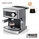 PRINCESS荷蘭公主20bar半自動義式濃縮咖啡機249407 product thumbnail 1