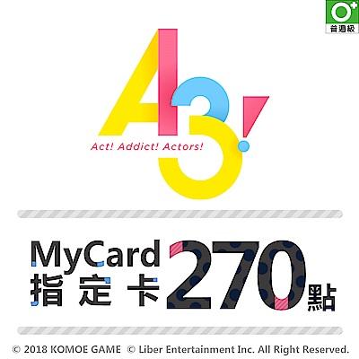 MyCard-A3!繁中版指定卡270點