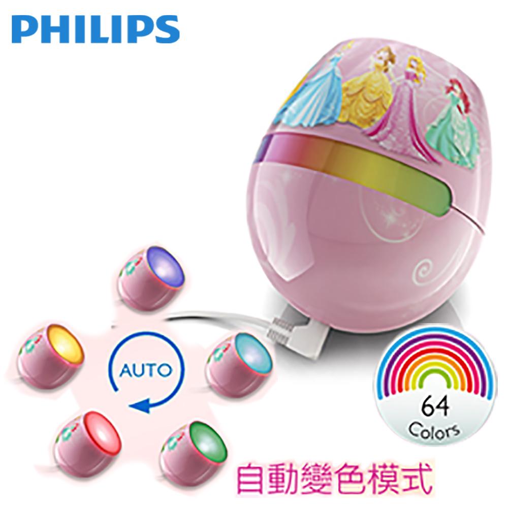 飛利浦 Philips LED迷你情調燈-迪士尼公主 71704
